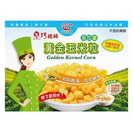 巧媳婦黃金玉米粒易拉罐340g-6罐【合迷雅好物商城】