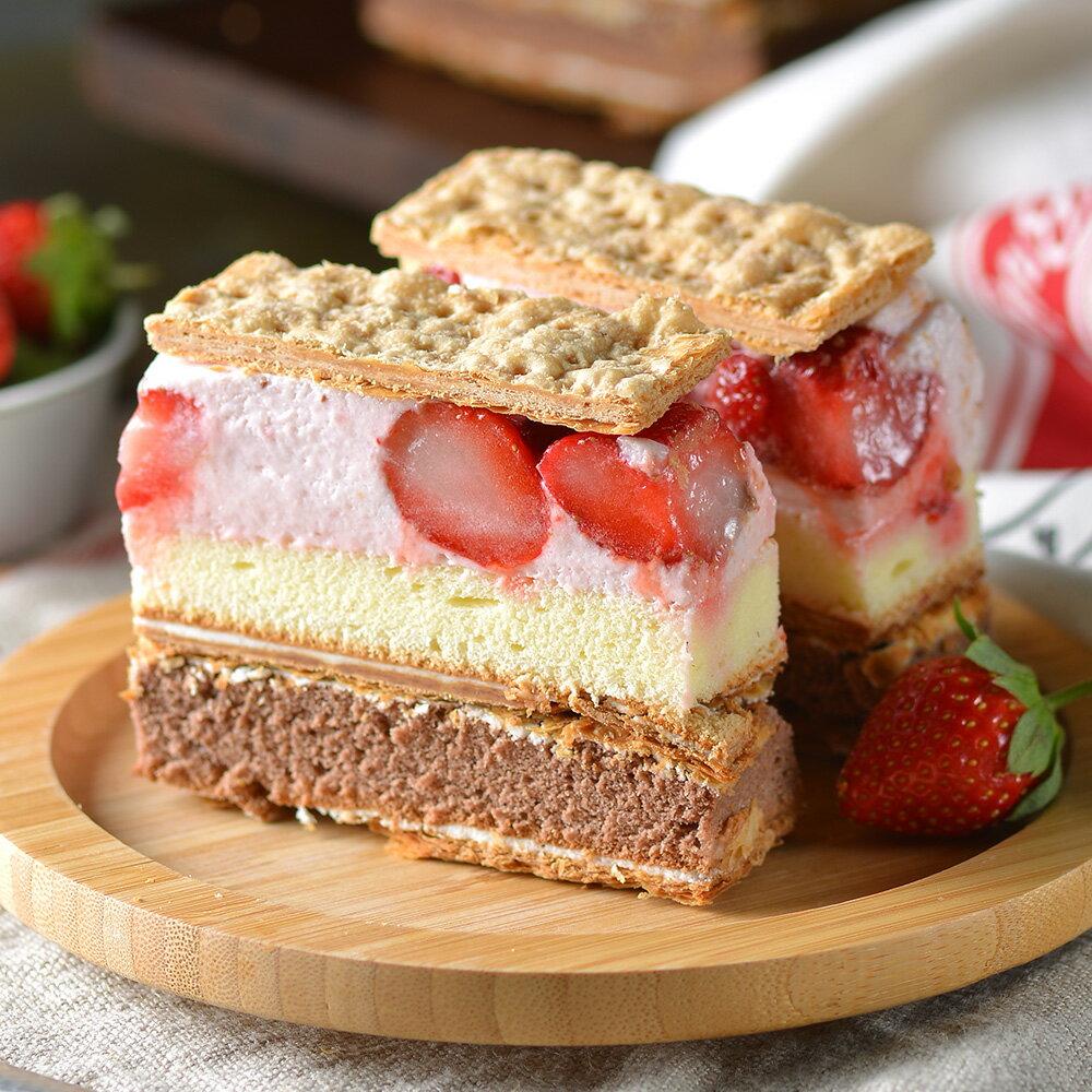 首採大湖草莓 每日限量30組◀ 【拿破崙先生】拿破崙蛋糕★爆量草莓拿破崙(2入組) 0