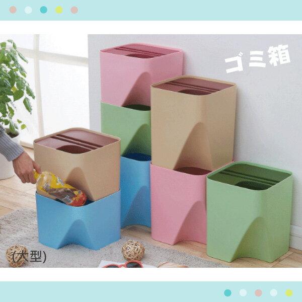 馬卡龍系列分類垃圾桶(大型款)【天空樹生活館】#限時優惠