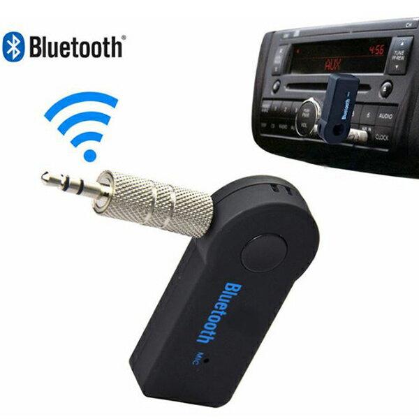 【省錢博士】AUX車載藍牙音頻接收器3.5mm汽車藍牙無線立體聲