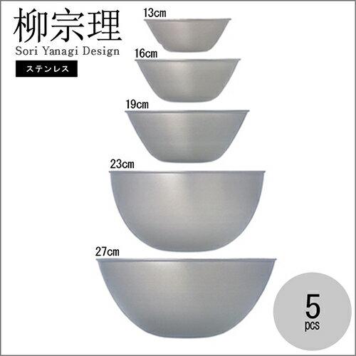日本製 / 柳宗理Sori Yanagi / 不鏽鋼調理盆五件組 / 13、16、19、23、27cm / ST11057-日本必買 日本樂天代購(8812*2)。件件免運 2