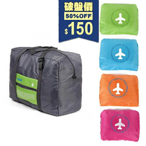 旅行收納袋-韓版大容量可折疊多功能便攜式旅行收納袋 手提尼龍大包 包飾衣院 K1039 現貨+預購