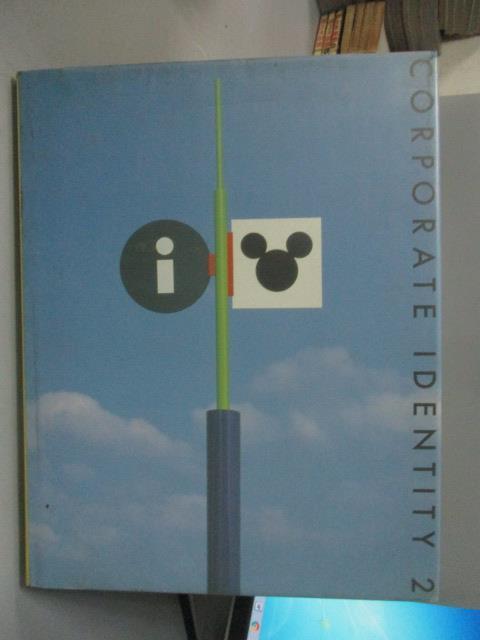 ~書寶 書T5/ _XCK~Graphis Corporate Identity
