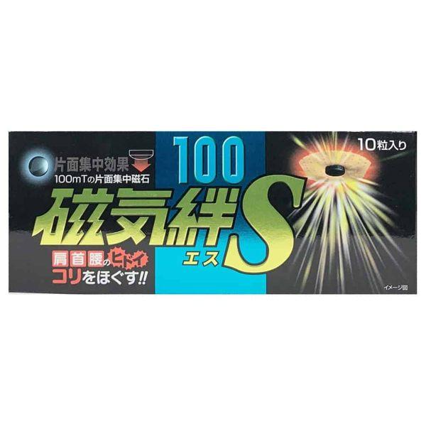 太田 磁氣絆S 10粒/盒◆德瑞健康家◆