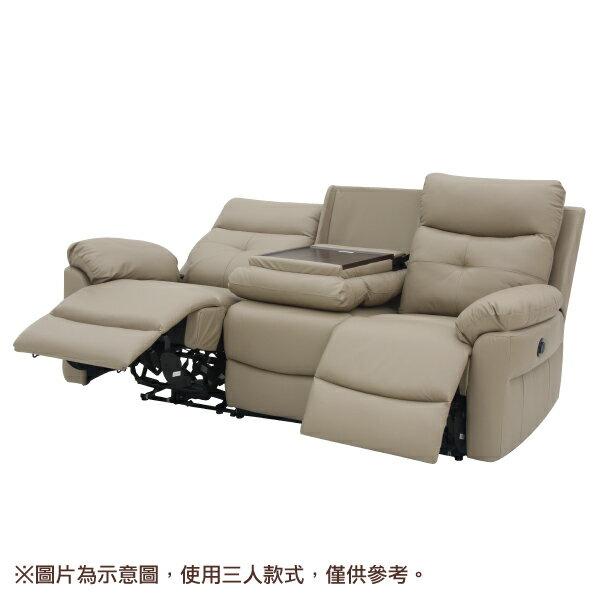 ◎(OUTLET)半皮4人用電動可躺式沙發 MEGA MO 福利品 NITORI宜得利家居 2