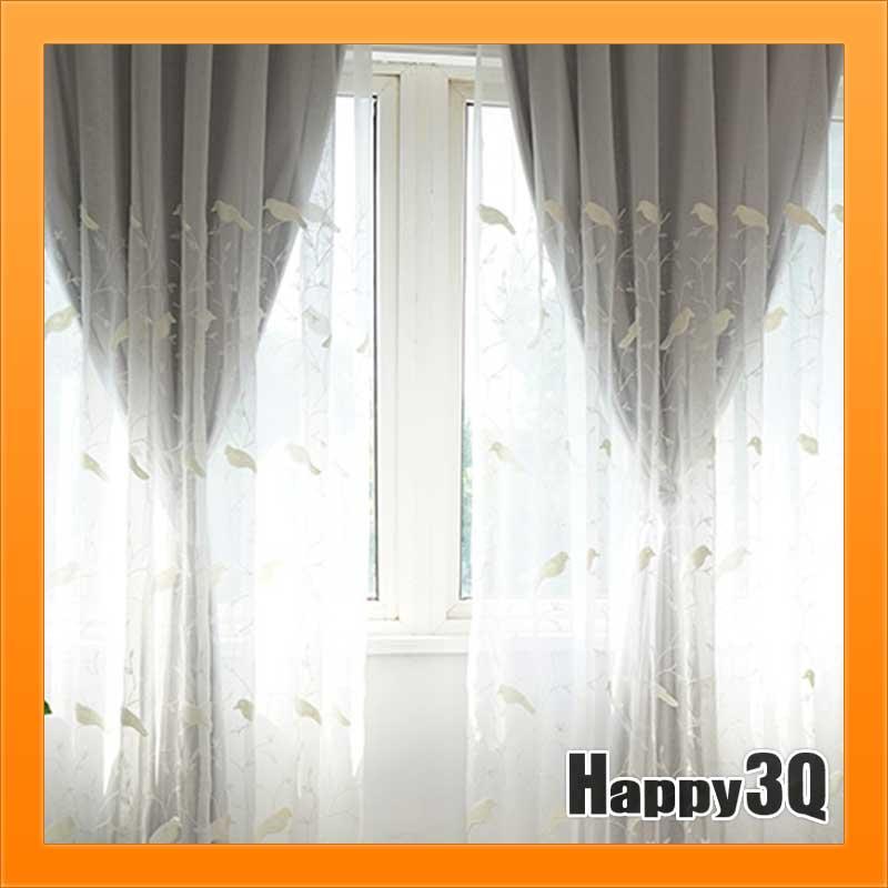 小鳥窗簾雙層網紗小清新窗簾棉麻繡花布置窗紗純色窗簾遮光窗簾-藍/粉/綠/米/灰【AAA3361】
