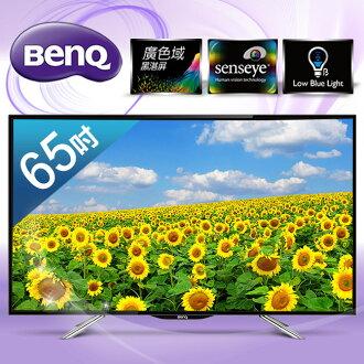 【BenQ】65吋廣色域低藍光護眼LED液晶顯示器+視訊盒/65GW6600+DT-152T
