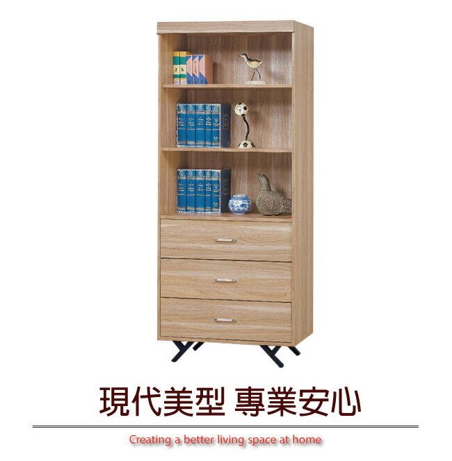 【綠家居】蕾莎 時尚2.7尺木紋高書櫃/收納櫃