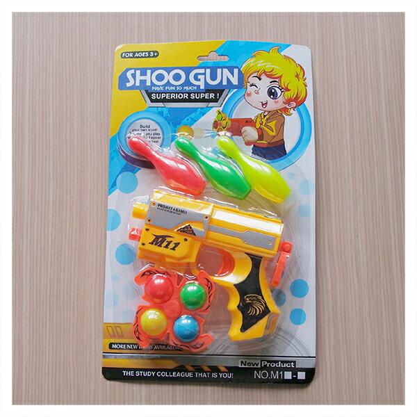 【aife life】手槍保齡球/射擊遊戲/兒童玩具/親子同樂/休閒娛樂/贈品禮品
