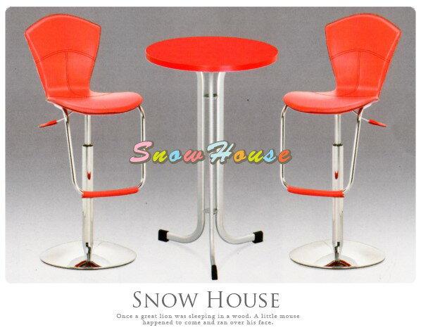 ╭☆雪之屋居家生活館☆╯AA899-05 409閃光銀吧檯桌(紅)/餐桌/酒吧桌/造型桌/咖啡桌/不含椅子