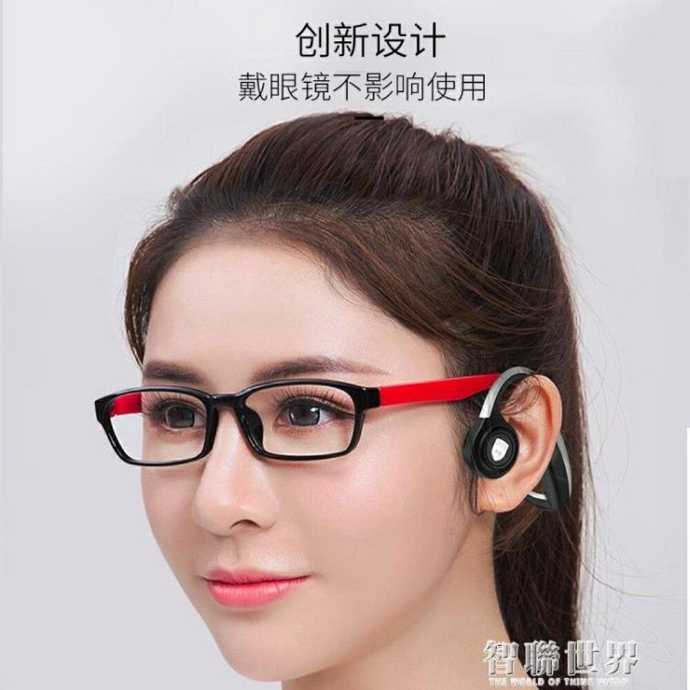 耳機 骨傳導無線藍芽耳機男跑步運動型雙耳超長待機掛耳式不入耳骨傳感女生款 雙12購物節