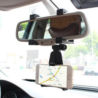 汽車後照鏡手機支架 JAC7199