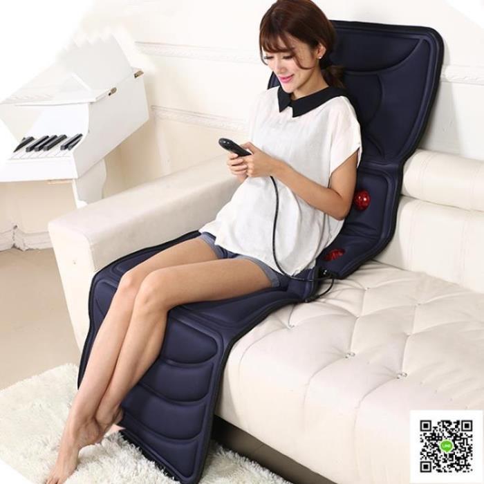 電動按摩床墊 頸椎按摩器多功能全身頸部腰部肩部背部電動按摩墊家用床墊靠椅墊