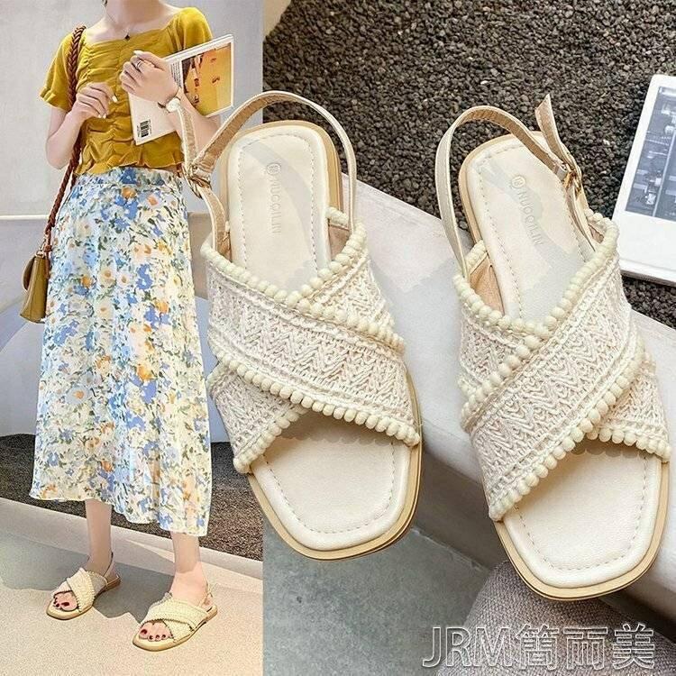 涼鞋女仙女風2021年新款夏季交叉波西米亞編織羅馬一字扣帶平底鞋 【618特惠】