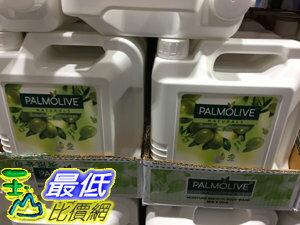 [COSCO代購] PALMOLIVE SHOWER CREAM 棕欖保濕沐浴乳橄欖牛奶 4公升 C214224