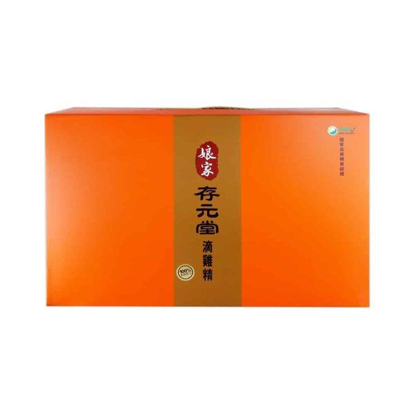 存元堂 滴雞精 12入/盒◆德瑞健康家◆