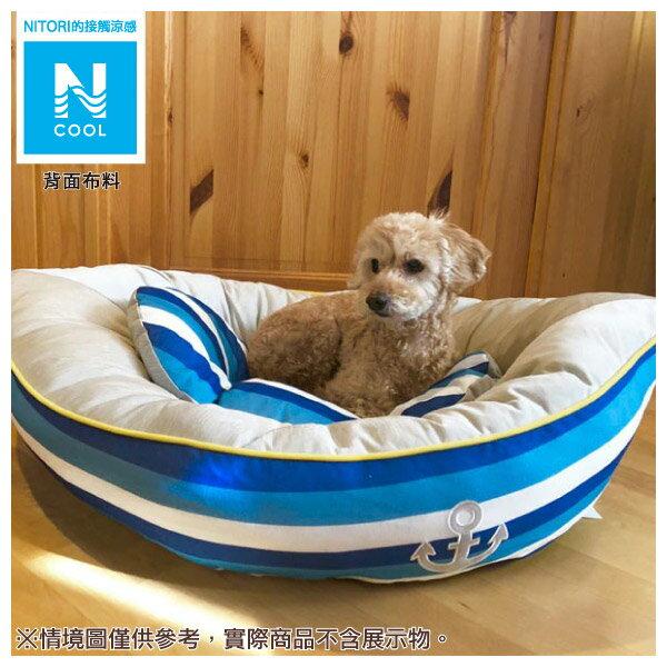 接觸涼感 寵物床 N COOL Q 19 小船 L NITORI宜得利家居 0