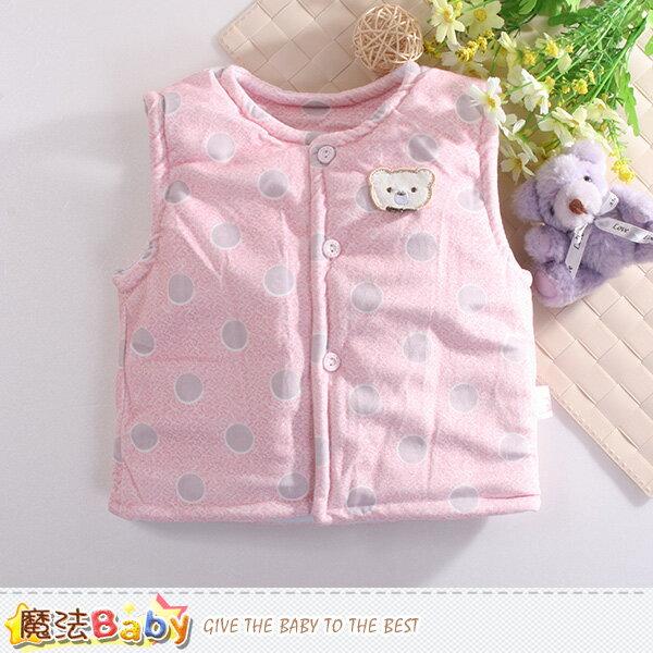 寶寶外套 嬰幼兒厚鋪棉保暖背心外套~k60393