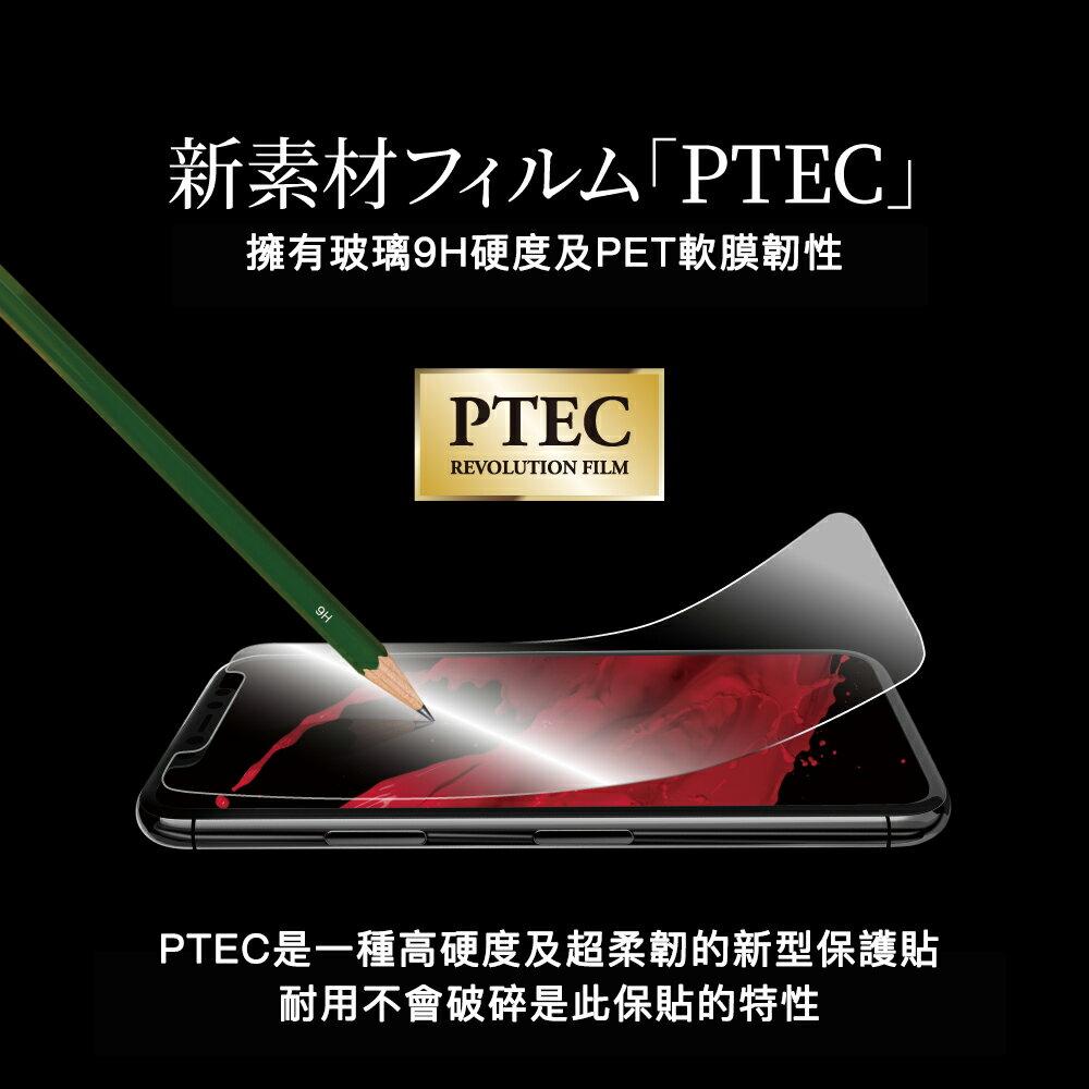 LEPLUS iPhone 11 PTEC 雙料混合耐衝擊保護貼-透明 手機保護貼