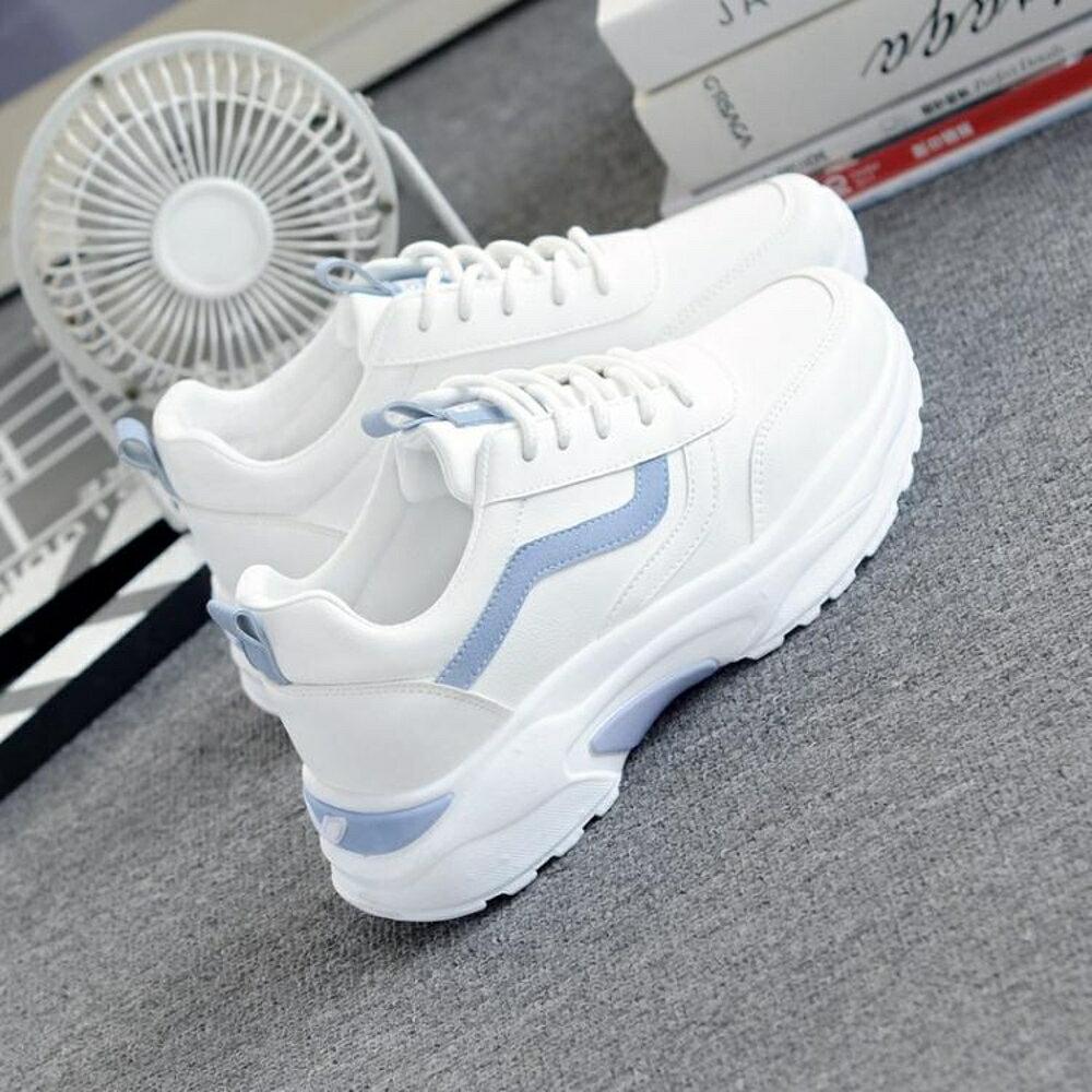 百搭基礎小白鞋女新款韓版學生平底網紅運動鞋女ins超火鞋子 錢夫人小鋪