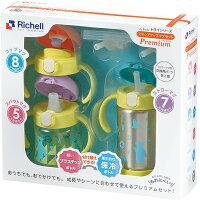 婦嬰用品Richell利其爾 - TLI 艾登熊 三階段不鏽鋼水杯禮盒組 【好窩生活節】。就在小奶娃婦幼用品婦嬰用品