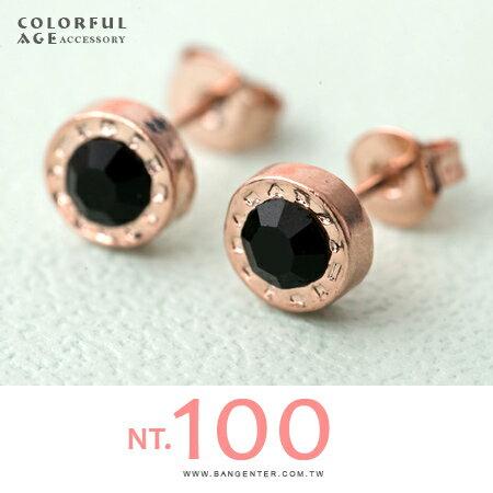 耳針耳環 素素的也美麗 玫瑰金圓邊中心一顆鑽 氣質注目 柒彩年代【ND306】一對 - 限時優惠好康折扣