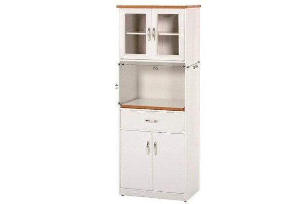 【石川家居】909-07白色電器櫃(CT-609)#訂製預購款式#環保塑鋼P無毒防霉易清潔