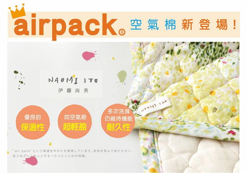 Hoppetta - Naomi Ito - IBUKI空氣棉揹巾口水巾 1