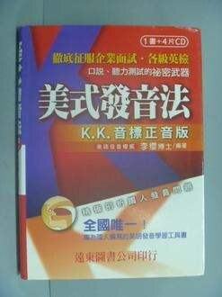 【書寶二手書T1/進修考試_GGD】讀書不必靠天分:東大首席律師的一點突破學習法_山口真由_附光碟