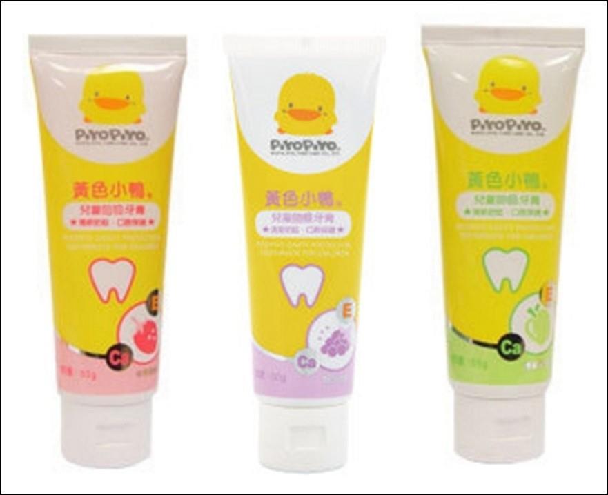 Piyopiyo 黃色小鴨 兒童牙膏 50g 三種口味