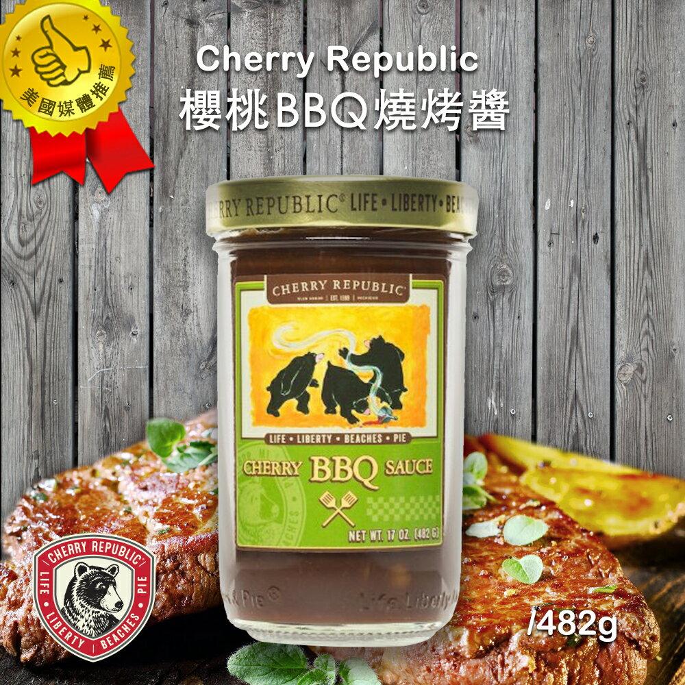 【Cherry Republic】櫻桃BBQ燒烤醬/480g