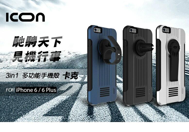 卡克款 Apple iPhone 6 6s/iPhone 6 6s Plus 三合一多功能手機殼/保護殼/路跑/夜跑/自行車/背包/背蓋/防摔殼