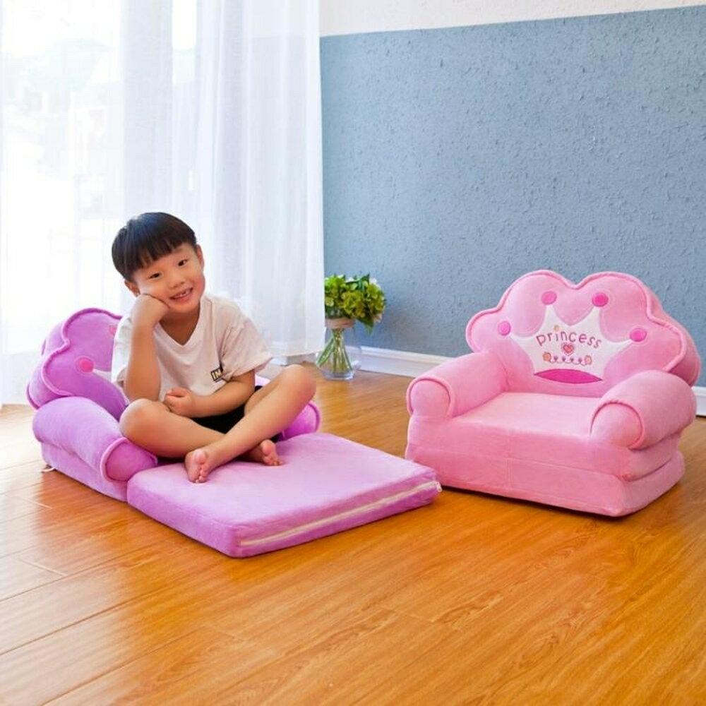 兒童折疊小沙發卡通可愛男孩女孩懶人躺座椅寶寶凳子幼兒園可拆洗都市時尚