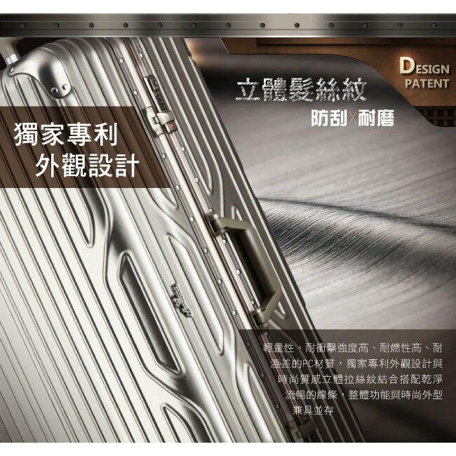 Arowana 亞諾納 極致川旅 20吋 25吋 29吋【壹零二二】立體拉絲鋁框避震輪旅行箱/行李箱