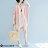 寬鬆系列★F-DNA★溫柔雪紡短袖連衣裙洋裝(粉-大碼F)【EG22060】 5