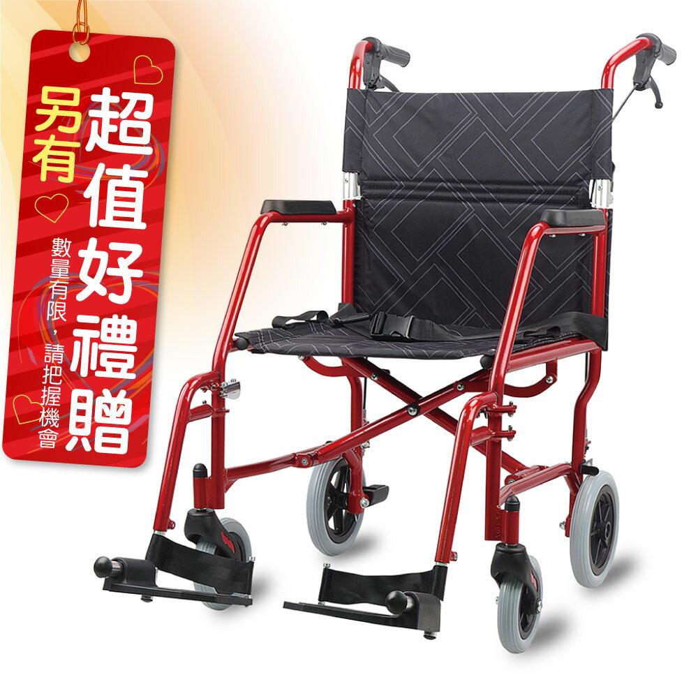 來而康 必翔銀髮 手動輪椅 PH-163A 攜帶型看護輪椅 輪椅補助B款 贈 黑色專用手提袋