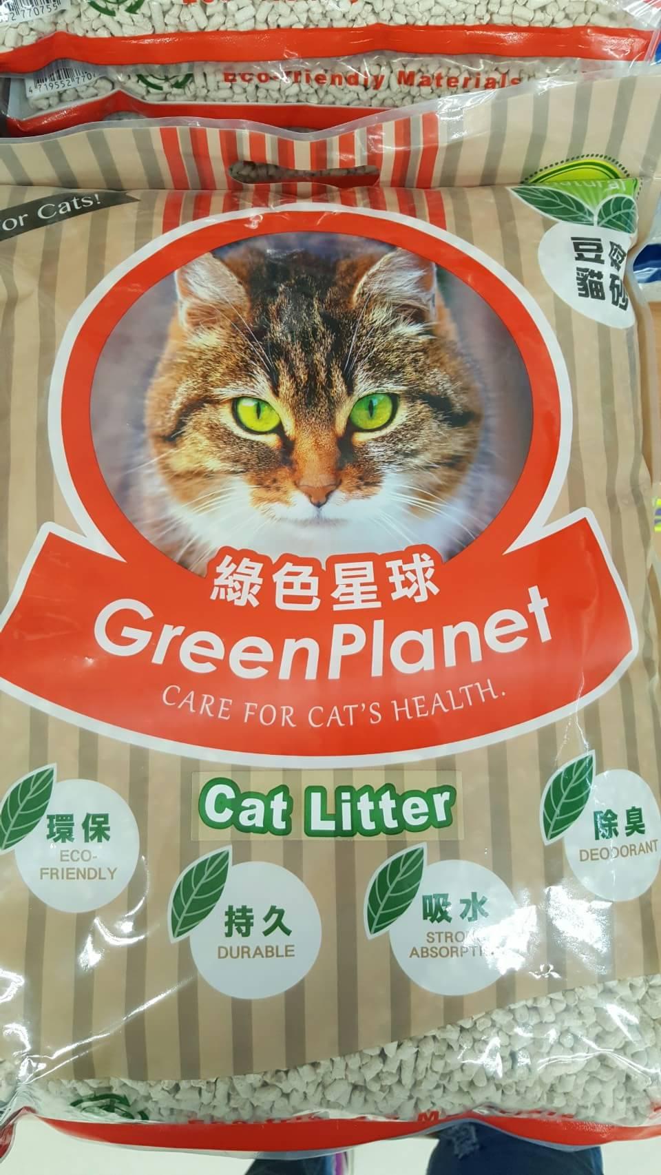 ~優逗~綠色星球 環保豆腐貓砂 8L 凝結力強 淡淡清香 ~  好康折扣