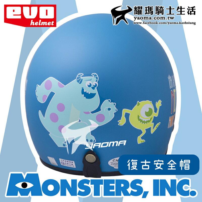 贈鏡片 EVO安全帽 怪獸電力公司 怪獸大學 消光復古藍 正版授權 半罩 復古帽 毛怪 蘇利文 麥克華斯基 大眼仔 耀瑪騎士