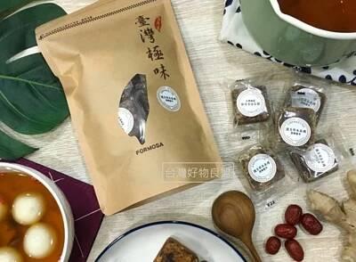 暖心暖身黑糖薑母漢方草本茶磚湯圓簡便好喝低溫特報