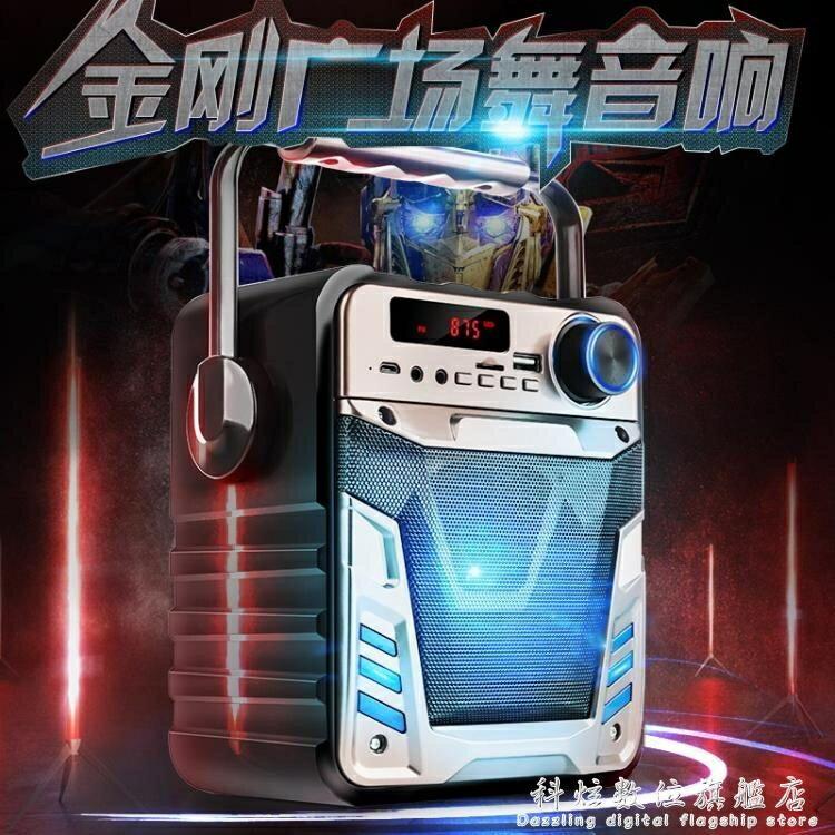 廣場舞音響便攜式小型迷你手提藍芽音箱戶外行動播放器帶無線話筒 秋冬新品特惠