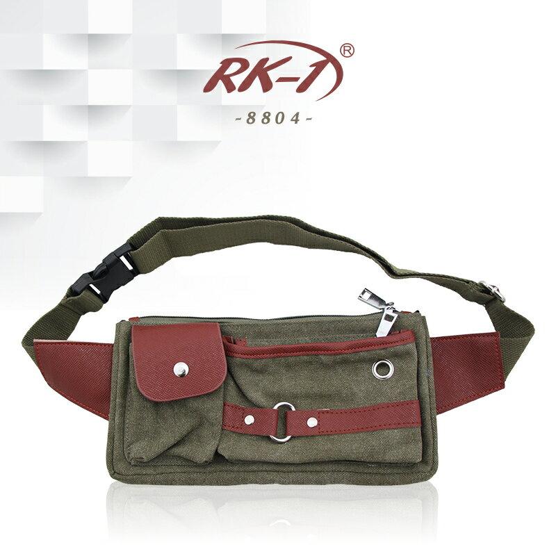 小玩子 RK~1  側背包 斜背包  出遊 好拉 復古 簡約 精緻 RK~8804