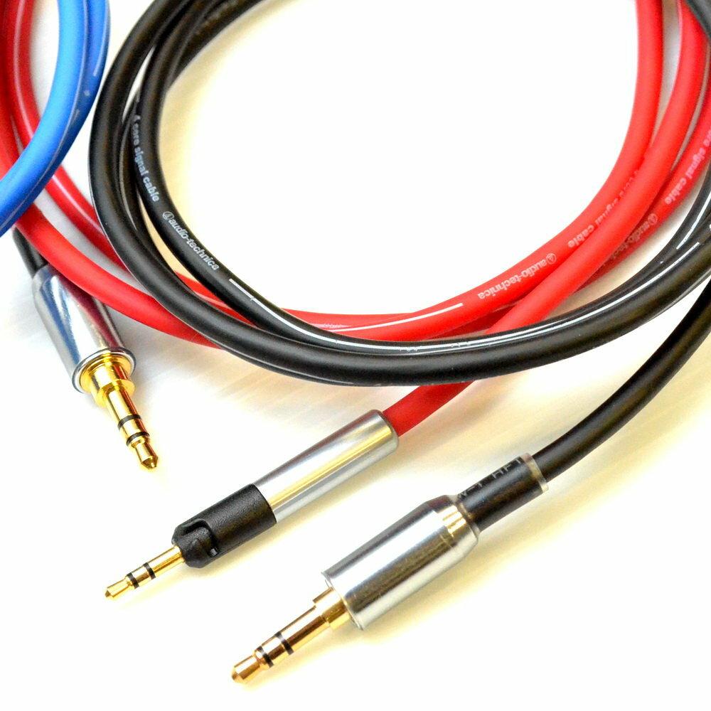 志達電子 CAB041 日本鐵三角 ATH-M50x ATH-M70x HD598 耳機升級線