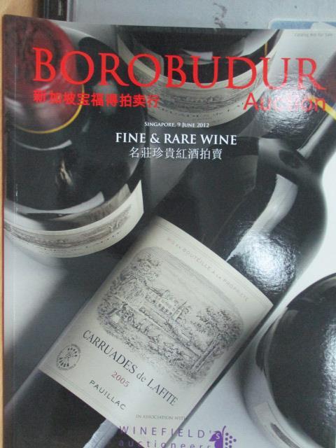 【書寶二手書T2/收藏_QCY】Borobudur_2012/6/9_名莊珍貴紅酒拍賣等