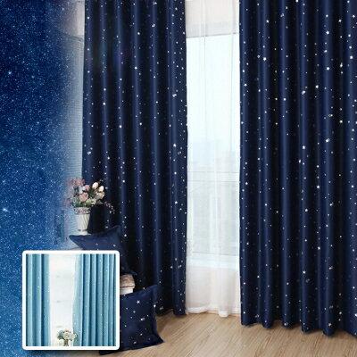 滿天星燙銀加厚遮光窗簾