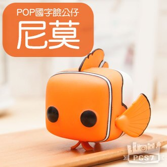 PGS7 日本迪士尼系列商品 - 迪士尼 海底總動員 尼莫 POP 國字臉 公仔 nemo 小丑魚
