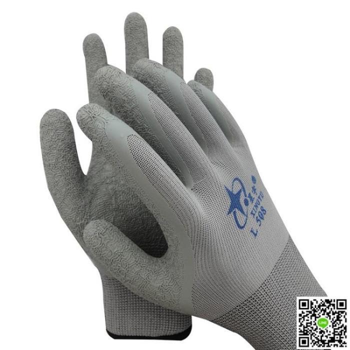 防割手套  星宇L508勞保工作防護手套掛膠涂膠耐磨防滑防割耐酸堿防水 免運 - 限時優惠好康折扣