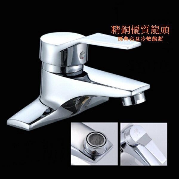 水龍頭冷熱單把 面盆 陶瓷洗臉盆 浴室 浴櫃 台盆 雙孔全銅水龍頭 浴缸龍頭