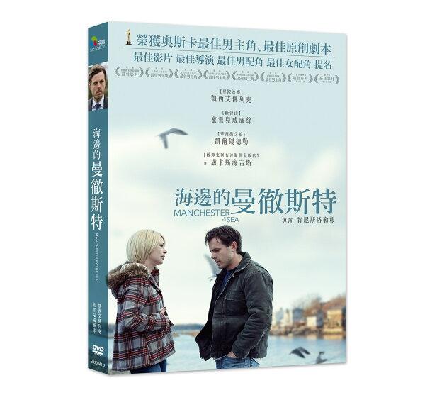 海邊的曼徹斯特(平裝版)DVD(凱西艾佛列克蜜雪兒威廉凱爾錢德勒盧卡斯海吉斯)