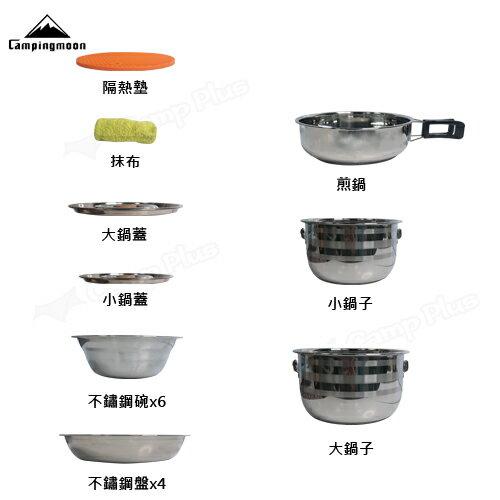 【現貨速發】 柯曼 不鏽鋼鍋具組  (18件組/23件組)野炊露營  套鍋  鍋具 【悠遊戶外】