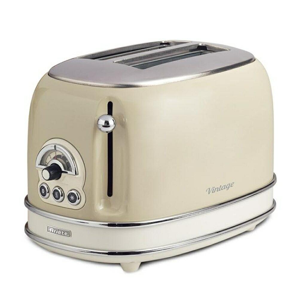 麵包機155烤麵包機家用早餐機多士爐吐司機復古全自動 LX220V 清涼一夏钜惠